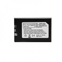 Batterie rechargeable pour UNITECH PA96x